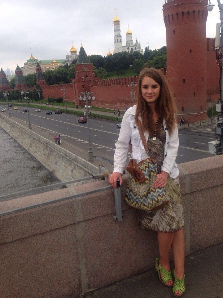 Трубицина Елена Витальевна
